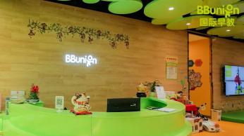 BBunion 早教企业bob体育官方平台