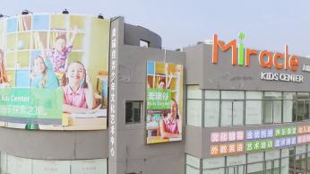 Miracle 教育优发娱乐平台下载