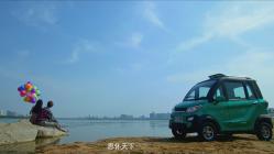 恩途电动汽车  企业bob体育官方平台