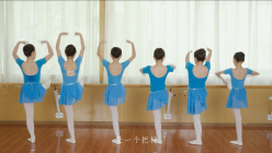菊影舞校 教育优发娱乐平台下载
