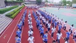 东升学校 教育和记
