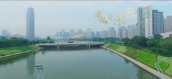 康桥康城 房地产优发娱乐平台下载
