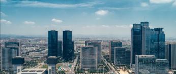永康 城市形象片