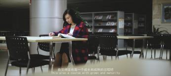 空巢青年 公益纪录片