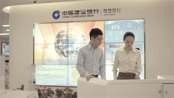 中国建设银行 校园招聘和记