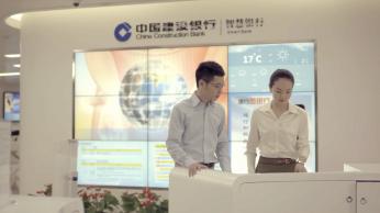 中国建设银行 校园招聘bob体育官方平台