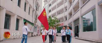 乐山市共青团党建乐天堂国际