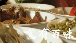 浦江荟餐饮集团 企业乐天堂国际