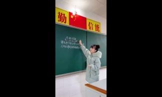 【抖音】教育行业-51美术网案例