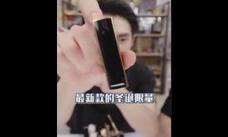 【抖音】美妆行业-口红案例