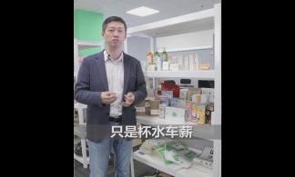 【抖音】生活用品-评测案例
