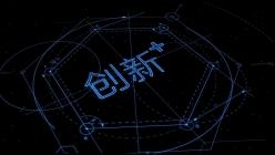 华帝 企业bob体育官方平台