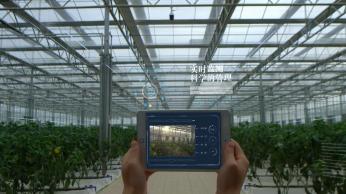 工创智慧农业 bob体育官方平台