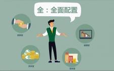 中宏保险优发娱乐平台下载