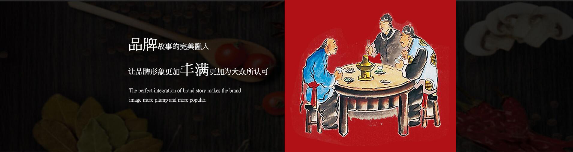 餐饮品牌优发娱乐平台下载制作
